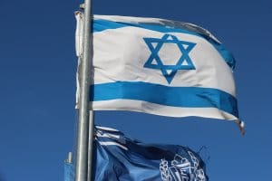 Israel: Bitcoin is an Asset, Not a Currency