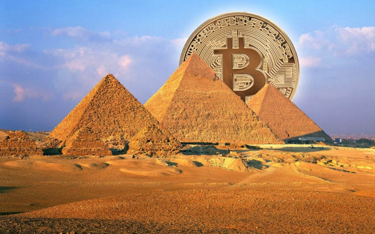 Bitcoin Pyramid Schemes
